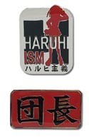 The Melancholy of Suzumiya Haruhi Haruhi-ism & Dancho 2 Pin Set