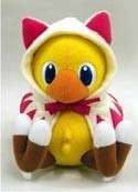 Final Fantasy 8'' Chocobo White Mage Plush