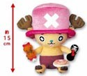 One Piece Happy Birthday Chopper 6'' Chopper Plush Meat