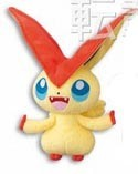 Pokemon 6'' Victini Banpresto Prize Plush