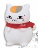 Natsume's Book of Friends 6'' Nyanko Sensei Plush Red Scarf