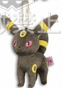 Pokemon 5'' Umbreon I Love Eevee Key Chain Plush