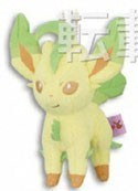 Pokemon 5'' Leafeon I Love Eevee Key Chain Plush