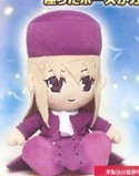 Fate Zero 10'' Irisviel Prize Plush