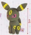 Pokemon 5'' Umbreon Plush I Love Eievui Eevee