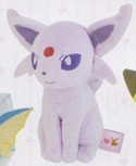 Pokemon 5'' Espeon Plush I Love Eievui Eevee