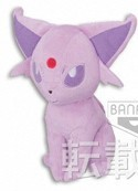 Pokemon 10'' Espeon DX Plush I Love Eievui Eevee
