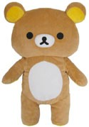 Rilakkuma 15'' Plush Medium