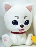 Gintama 10'' Sadaharu Prize Plush