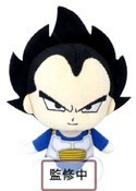 Dragonball Z 6'' Vegeta Bandai Plush
