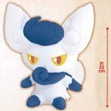 Pokemon 10'' Female Meowstick DX Plush