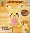Pokemon 10'' Pikachu Eating I Love Eating Banpresto Plush