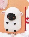Mofu Mofu Hitsuji 18''  Plush White and Black Sheep