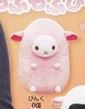 Mofu Mofu Hitsuji 18''  Plush Pink and White Sheep