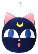 Sailor Moon 10'' Luna Ball DX Plush