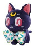 Sailor Moon 8'' Luna Ichban Kuji C Prize Plush