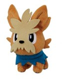 Pokemon 6'' Herdier Banpresto Prize Plush