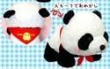 Yoiyoi Panda w/ Red Scarf Amuse Prize Plush