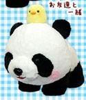 Yoiyoi Panda w/ Yellow Chick Amuse Prize Plush