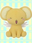 Card Captor Sakura 10'' Smiling Kero-chan Plush