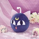 Sailor Moon 10'' Luna P DX Prize Plush