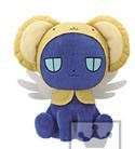 Card Captor Sakura 10'' Suppli Cosplay Prize Plush