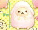 Baby Wooly 15'' White Amuse Plush