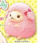 Baby Wooly 15'' Pink Amuse Plush