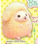 Baby Wooly 15'' Yellow Amuse Plush
