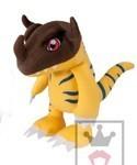 Digimon 9'' GeoGreymon Banpresto Prize Plush