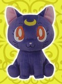 Sailor Moon 10'' Chibi Luna Banpresto Prize Plush