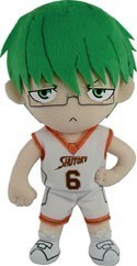 Kuroko's Basketball 8'' Midorima Plush