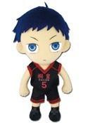 Kuroko's Basketball 8'' Aomine Plush