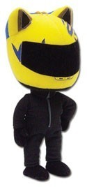 Durarara!! 7'' Celty Plush