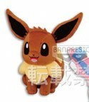 Pokemon 10'' Eevee I love Eevee DX Prize Plush