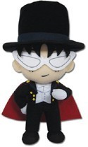 Sailor Moon 8'' Tuxedo Mask Plush