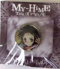 My Hime Mikoto Pin
