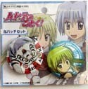 Hayate Combat Butler Nagi and Tiger Button Set