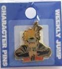 Naruto Shippuuden Naruto Pin