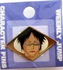 Bleach Hisagi Pin