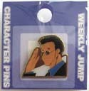 Hunter X Hunter Leorio Pin