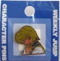 Hunter X Hunter Kurapika Pin