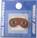Gintama Sleeping Mask Pin
