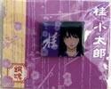 Gintama Katsura Pin