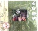 Gintama Takasugi Pin
