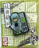 Gintama Gintoki SD Pin