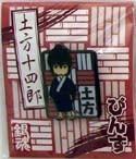 Gintama Hijikata SD Pin