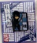 Gintama Takasugi SD Pin