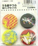 Urusei Yatsura 4 Button Set