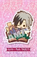Tales of Friends Ludger Will Kresnik Xillia 2 Clear Brooch Pin